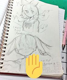 落書きの画像(Sasakure.Ukに関連した画像)