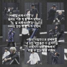 BTSの画像(FAKELOVEに関連した画像)