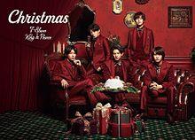 キンプリクリスマス 2019の画像(クリスマスに関連した画像)