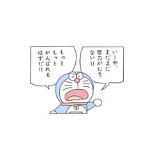 保存 ポチ /