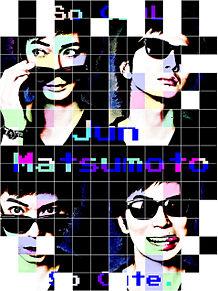 Jun Matsumotoの画像(プリ画像)