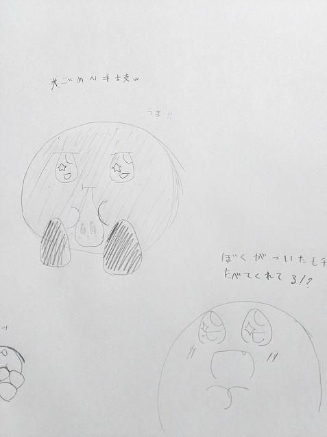 シャドーカービィがもちを食べてくれてるぅの画像(プリ画像)