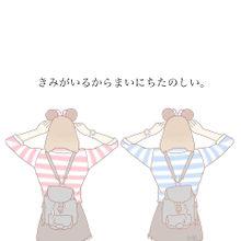 保存→いいね◎