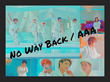 ✨No Way Back✨ プリ画像