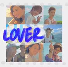 LOVER/AAA プリ画像