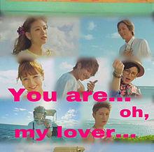 LOVER/AAAの画像(LOVERに関連した画像)