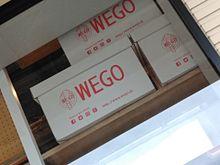 ブログの画像(WEGOに関連した画像)