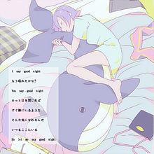Good nightの画像(プリ画像)