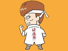 幽☆遊☆白書×BAD BADTZ-MARUの画像(飛影に関連した画像)