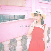 >>17の画像(藤田ニコルに関連した画像)