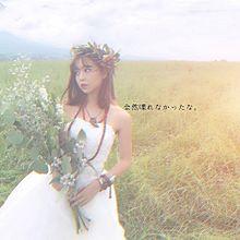 >>32の画像(藤田ニコルに関連した画像)