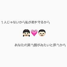ほぞん♡→♥の画像(プリ画像)