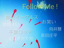 #1 STARTの画像(長田庄平に関連した画像)