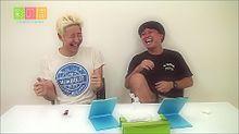 #10 ChocolatePlanetの画像(長田庄平に関連した画像)