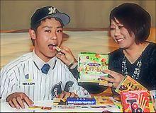 #17 Taiga Hirasawa プリ画像