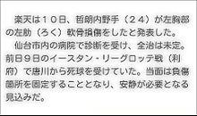 #20 Tetsuro プリ画像