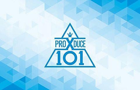 PRODUCE X 101の画像(プリ画像)