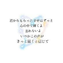 西野カナの画像(プリ画像)