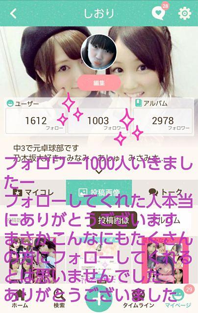 フォロワー1000人突破~の画像(プリ画像)