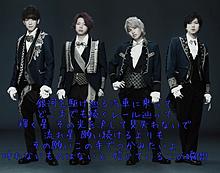 Neverland × 星の旅人たち