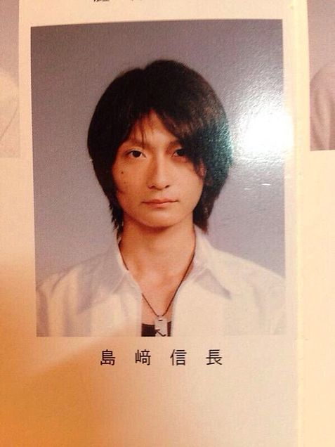 島崎信長の画像 p1_9