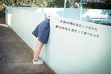 ラプンツェル【n-buna】の画像(プリ画像)