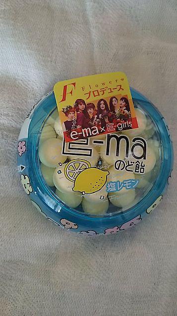 E-maのど飴 Flowerの画像(プリ画像)