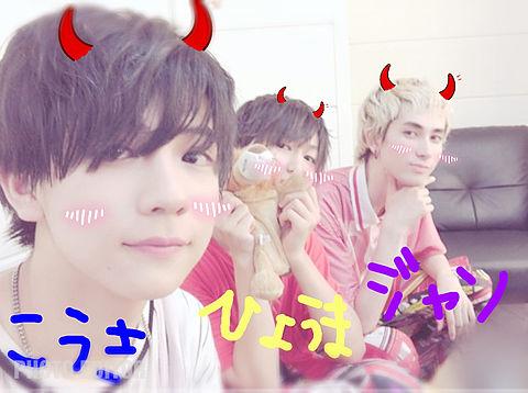 こうき&ひょうま&ジャンの画像(プリ画像)