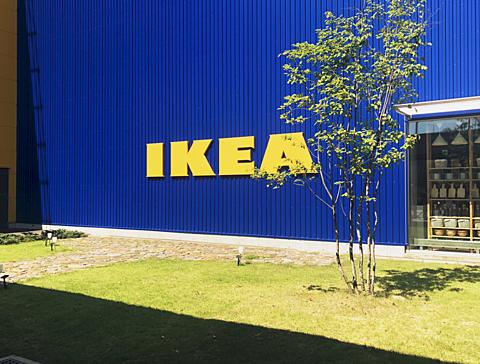 IKEA  長久手の画像 プリ画像