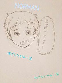 ノーマン手描き(ちょい手抜き←) プリ画像