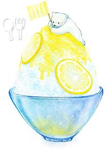しろくまの画像(かき氷に関連した画像)