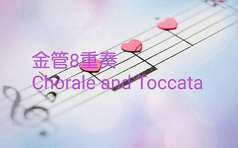 金管8重奏の画像 プリ画像
