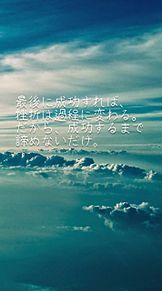 本田圭佑名言の画像(プリ画像)