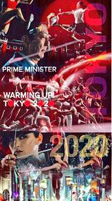 TOKYO2020の画像(TOKYO2020に関連した画像)
