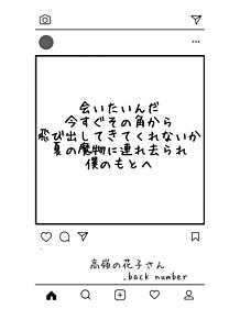 高嶺の花子さん歌詞