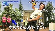 関ジャニ∞ クロニクルの画像(大倉忠義に関連した画像)