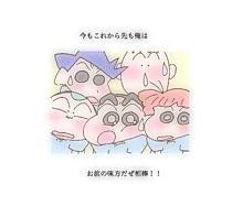ハジ→ おまえに。  保存→ポチ!の画像(おまえに。に関連した画像)