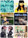 SHINee妄想4←一応自作 プリ画像