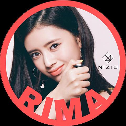 NiziU アイコンの画像(プリ画像)