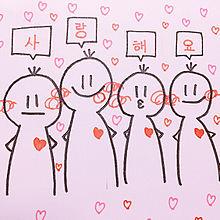愛してる♡の画像(プリ画像)