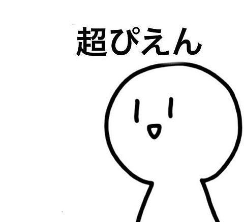 白ごまの画像(プリ画像)