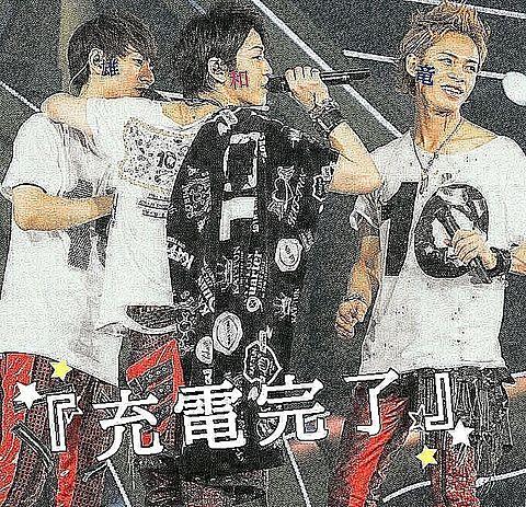 We are KAT-TUNの画像 プリ画像