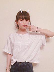 愛ちゃん 加工画像の画像(#愛ちゃんに関連した画像)