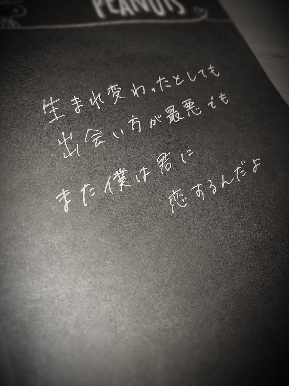 カタオモイ Aimer 78524367 完全無料画像検索のプリ画像 Bygmo