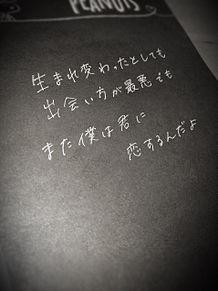 カタオモイ/Aimerの画像(恋に関連した画像)