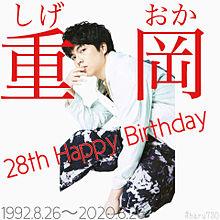 ♡Happy Birthday♡の画像(ジャニーズwestに関連した画像)