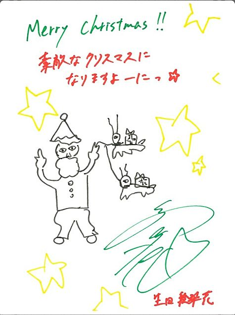 乃木恋クリスマスメッセージ(生田絵梨花)の画像(プリ画像)