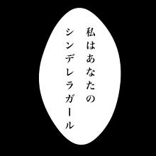 no titleの画像(吹き出し/ふきだし/フキダシに関連した画像)