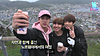 BTS 自撮り プリ画像