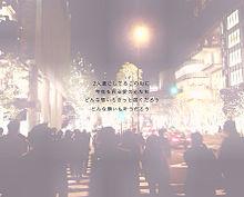 GReeeeN 冬のある日の唄の画像(冬 外国 街に関連した画像)